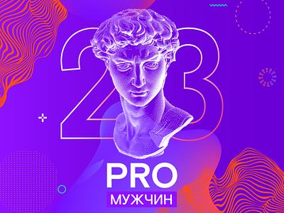 About men | Banner banner sculpture 23 men man vector branding logo advertising design typography colorful designer