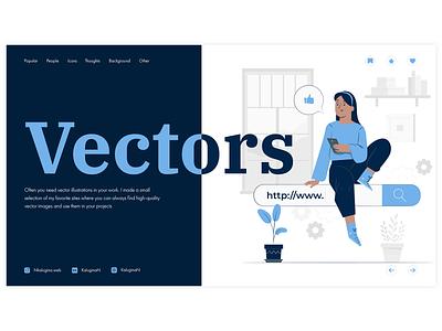 Vector illustrations   First screen list vector illustraion website advertising first screen webdesign design ux ui typography web colorful illustration designer