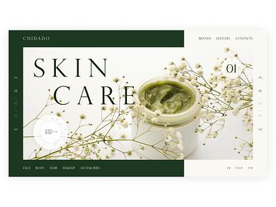 Skin care   First screen уход за кожей вебдизайн косметика nature green cosmetic care skin branding web ux typography ui design colorful designer