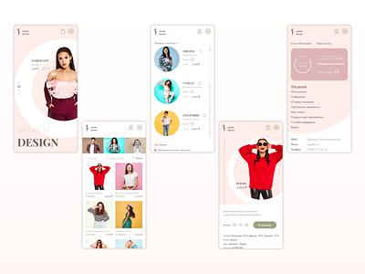 ShowRoom | Website clothes store graphic design logo ui branding illustration ux typography colorful design web designer