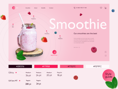 Smoothie | First screen