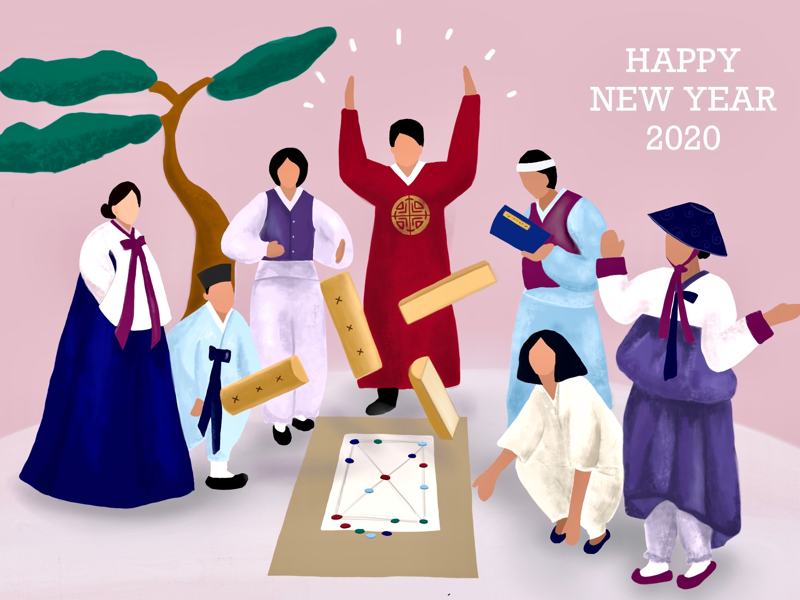 Happy Korean New Year hanbok ipad digital art family holiday korea design illustration procreate