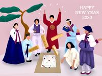Happy Korean New Year