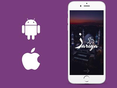 Islamic App Design | Religion App Design mobile apps mobile app developers mobile application mobile app design mobile app design
