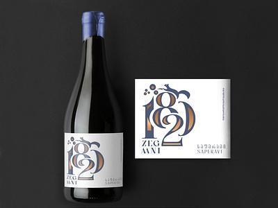Saperavi Wine Label for Zegaani labeldesign georgia vector art illustration luxury design wine