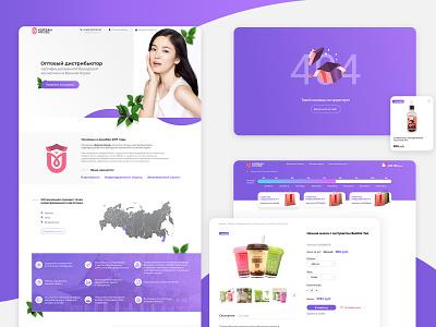 Online store for Korean cosmetics distributor store design color cosmetics website ux ui