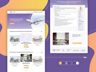 Website for Aviation Training Center training center airport color design web website ux ui