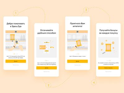 Food delivery mobile app illustration ux ui design