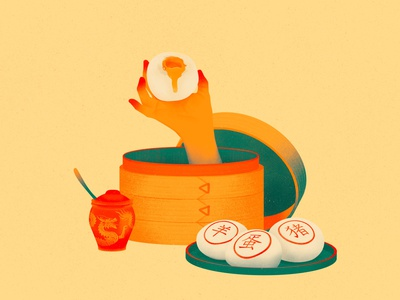 take a bao baozi steaming chinese culture chinese food tradition china chinese steamed buns buns bun bao food illustration food photoshop illustrator illustration digital illustration art illustration digital illustration digital art