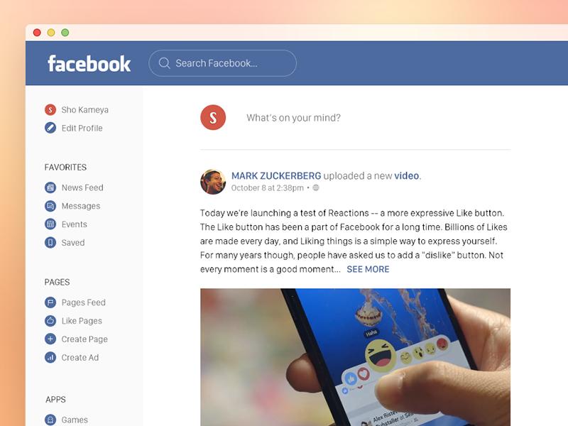 Facebook Redesign ui redesign facebook web