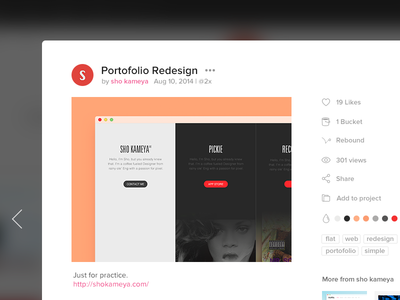 Dribbble Redesign 2 white timeline feed dribbble design ui simple pc redesign web flat