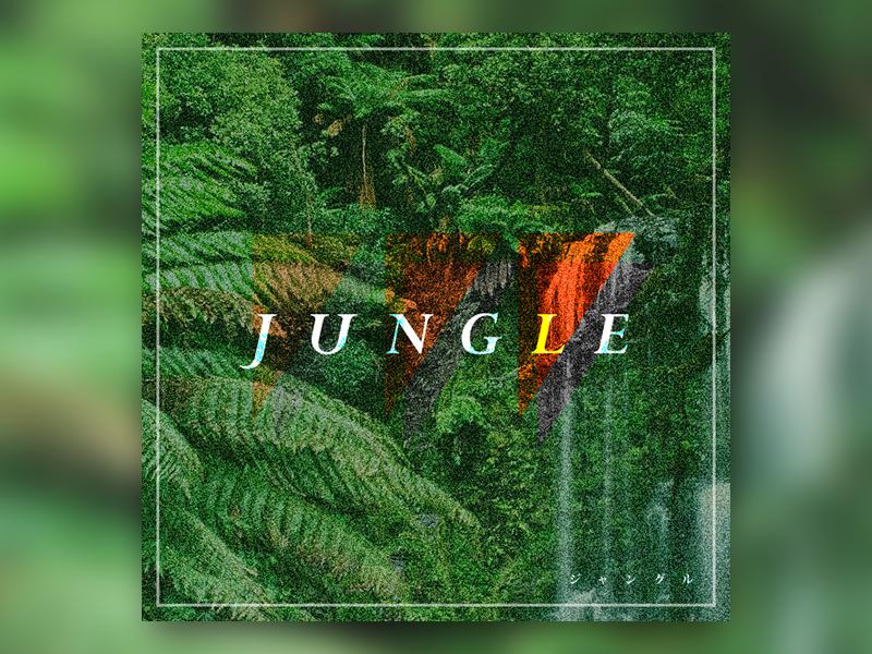 Jungle jungle jacket art