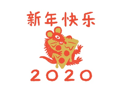 Year of the Rat chinese pizza new york new year rat illustration
