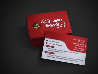 B. K. Nagar Cholafali | Business Card Design