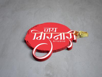 Jai Girnari | Logo Design