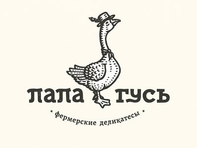 папа гусь goose логотип лого деос деодамус typography lettering logotype logo deodamus deos
