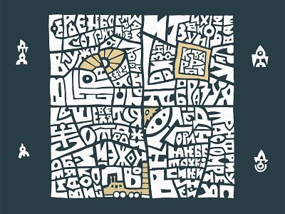 ПВО typography lettering logotype deodamus logo deos