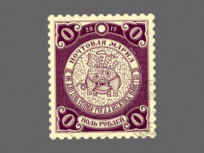 Почтовая марка 2019