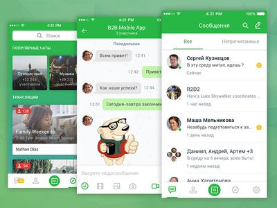 ICQ  App Redesign Concept competition stream popular conversation chat messages ux redesign mobile app concept ios mail.ru