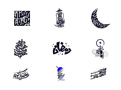 Ramadan Mubarak typography animation branding vector logo website illustration design ramadan kareem ramadhan ramadan mubarak ramadan