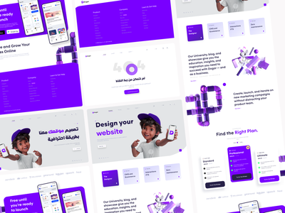 Dogar ® error page drawing desktop uxdesign ux  ui uxui ux design uidesign ui design ui  ux website logo home illustration typography ui web uiux ux design