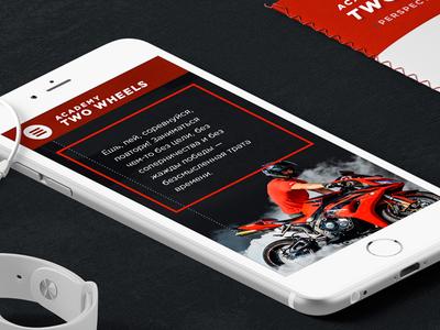 Motorcycle school website