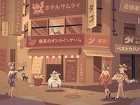 Jo In Japan