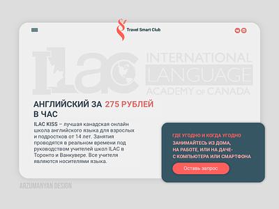 weddesign minimal illustraion vector web ux ui design