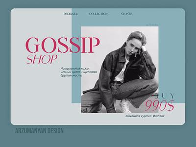 WedDesign dailyui 002 dailyuichallenge website ux ui minimal web design vector illustraion