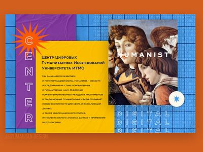 Design for university center humanist digital dailyuichallenge website dailyui ux ui minimal illustraion vector web design