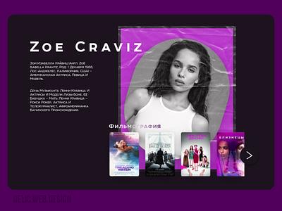 Design for Zoe Craviz branding ps films figma dailyuichallenge website dailyui ux ui minimal web design