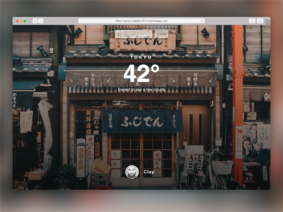A weather app built with React prototyping ux design code reactjs react app weather