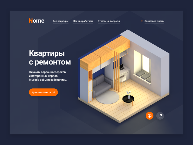 Apartment sale illustration russia ui web 3d
