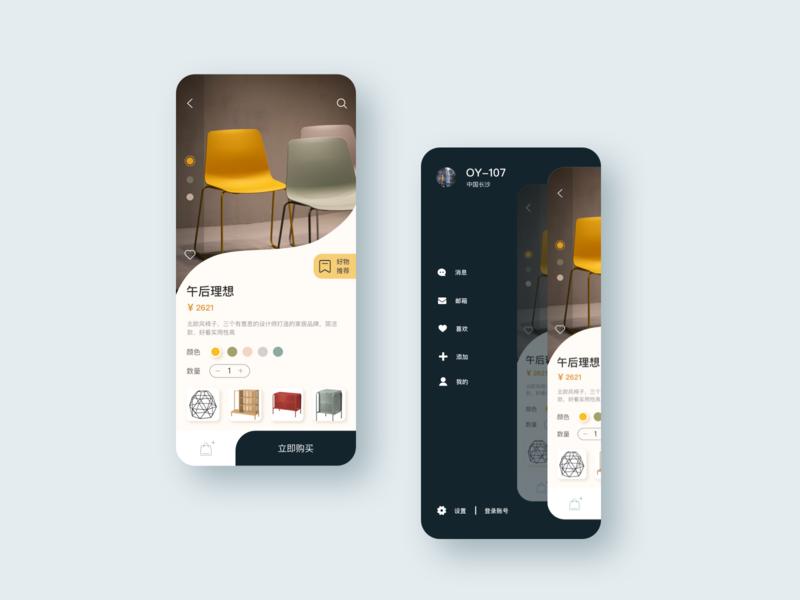 APP concept draft/Furniture/E-commerce