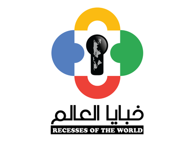 recesses of the world