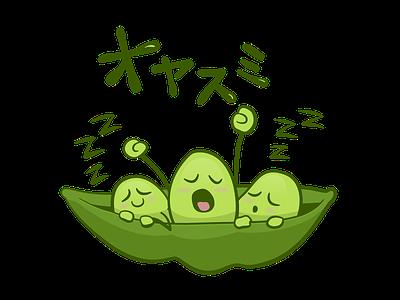 Good Morning Edamame mobile stickers character adobe illustrator character design vector sleepy japanese japan illustration cartoon kawaii cute vegatables soybeans soy edamame