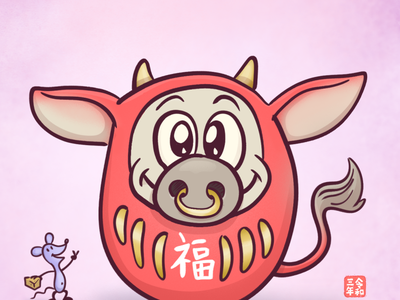 Happy Year of the Cow year of the ox character design illustration cartoon mouse cute cow new years new year 2021 zen daruma japanese japan year of the cow