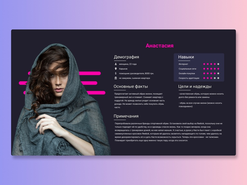 UX Persona trendy modern design black gradient persona ux design uxdesign ux  ui uxui figma figma design figmadesign ui design