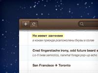 Dashboard widget