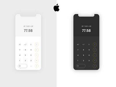 Apple calculator mobile redesign calculator apple ui design