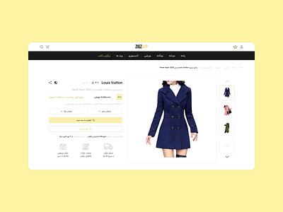Zigzapp Web adobe xd web product design product ui  ux design ui  ux ux design ux ui design ui