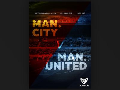 Soccer Promo Poster design football soccer poster