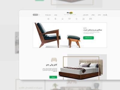 Home Decoration website homepage headui kurdish webdesign decoration