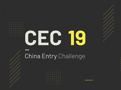 Branding Identity - CEC19 conference flat clean identity logo branding