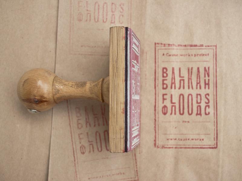 Balkan Floods balkan design graphic seal diy cause charity croatia typography stencil silkscreen t-shirt