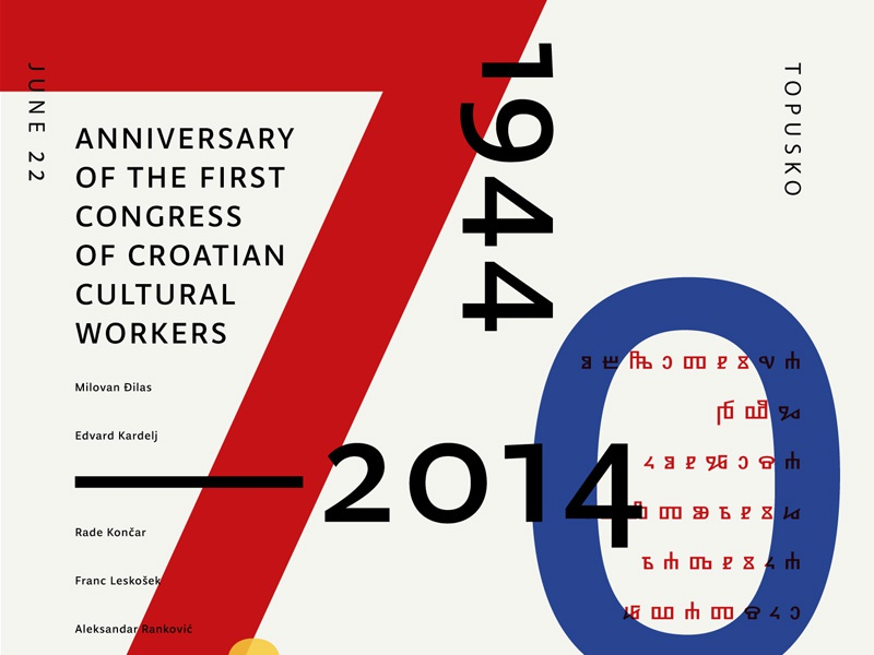 70th Anniversary CCCM typography design graphic layout croatia culture event letter grid minimal typeface poster