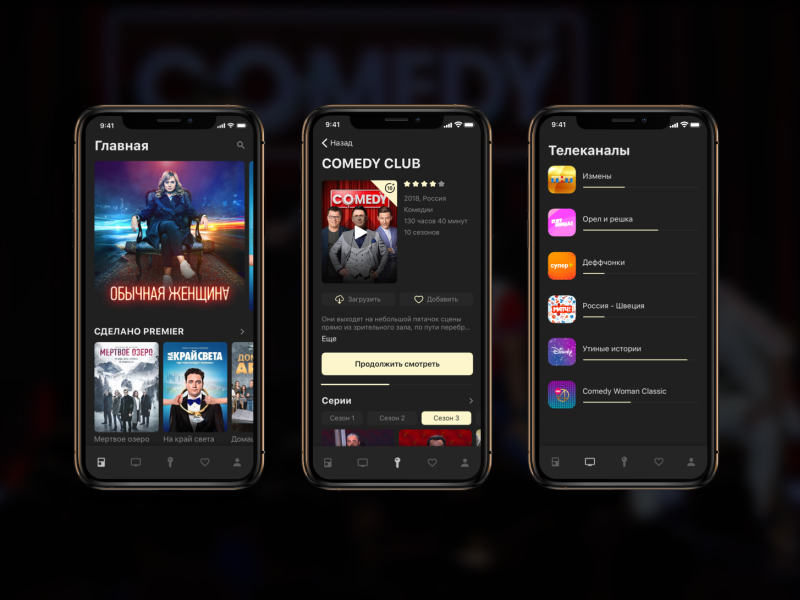 Design for online-cinema Premier icon ux ui mobile app design mobile app minimal flat finch design app