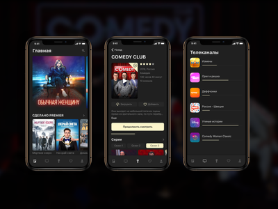 Design for online-cinema Premier icon ux ui mobile app design mobile app minimal flat finch design app