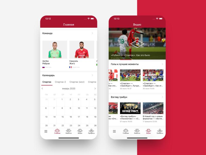 Mobile app for Spartak FC Moscow mobile ux ui mobile app design mobile app minimal flat finch design app