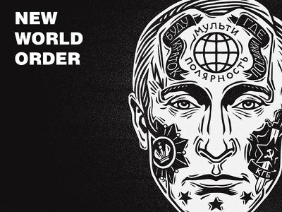 NEW WORLD ORDER streetwear putin kim jong-un trump monochrome tattoo social adobe design graphic illustration ols-dsgn